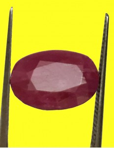 7.39 ct Natural Certified Non Heat Non Treat Ruby/Manik