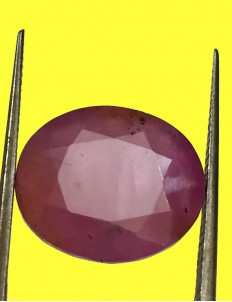 9.07 ct Natural Certified Non Heat Non Treat Ruby/Manik