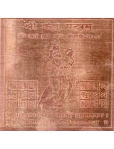 Shri Ketu Yantra/Shree Ketu Yantram