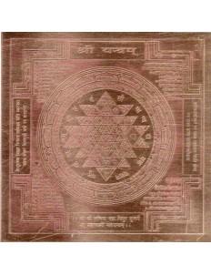 Sri Yantra/shri Yantra energised Copper Yantra for Wealth & Prosperity